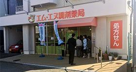 春田駅前店の健康フェアの様子